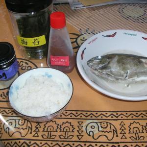 男の手料理 魚編