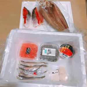 【給付金】北海道海鮮詰め合わせ