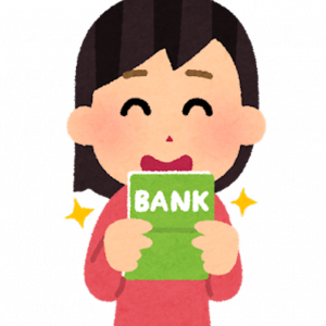 貯金の内容を整理
