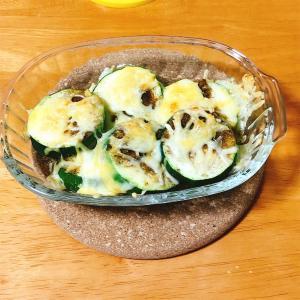 【スパイス料理】ズッキーニのクミンチーズ焼き