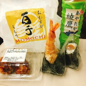 【ご飯】外食記録