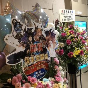 """【セトリあり】坂本真綾 LIVE TOUR 2019""""今日だけの音楽"""" 初日"""
