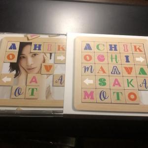 坂本真綾「シングルコレクション+ アチコチ」の魅力について語る
