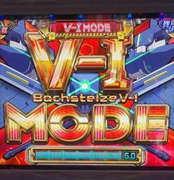 【実践117】スカイガールズ3、純増6枚のV-1モードへ!ソニックモード突入なるか!?