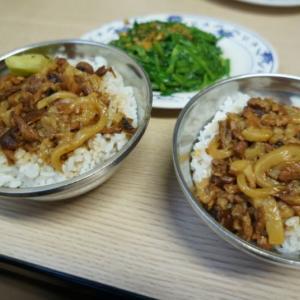 【台湾旅行】人気店金峰魯肉飯で台湾定番グルメ魯肉飯を食べてきました