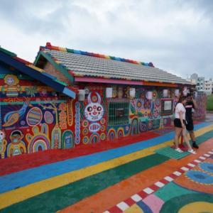 【台湾旅行】彩虹眷村は一人のおじいちゃんが描いた色彩豊かなポップな村でした
