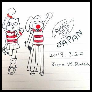 世界闘球大会日本大会の話。
