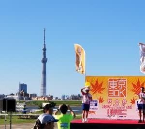 東京30K 秋大会に参加