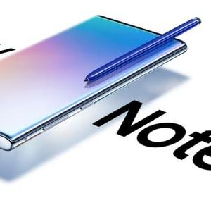 Galaxy Note10+ を購入
