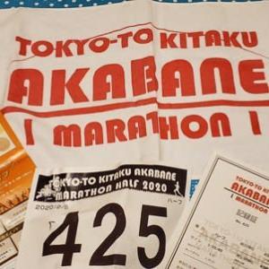 東京都北区赤羽マラソン に参加