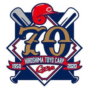 2020年シーズン カープ77試合目