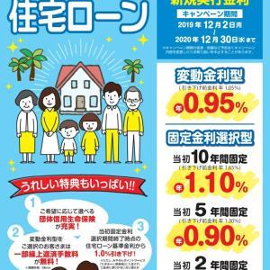 鹿児島銀行と宮崎銀行の住宅ローン、審査が通りやすいのは?