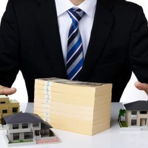 鹿児島で住宅ローンの審査が通りやすい金融機関は?Vol1