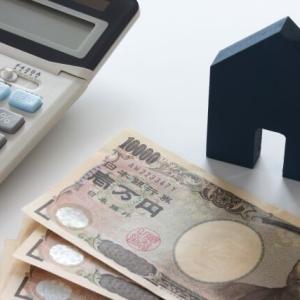 鹿児島で住宅ローンの審査が通りやすい金融機関は?Vol2
