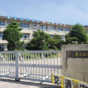 東谷山小学校の通学路を登ってみました。