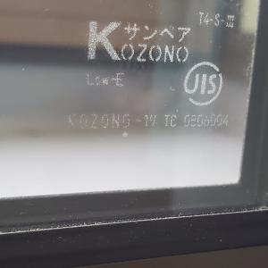 Low-Eガラスの特性と表示=見分け方について