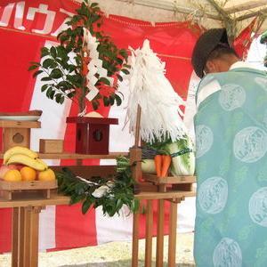 鹿児島のマイホーム、地鎮祭