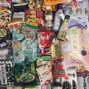 一時帰国の日本での買い物 2019国庆节