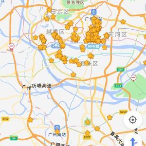 中国移住準備 中国の地図アプリを使うと便利
