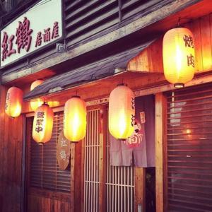 一時帰国3か月 広州感染者数を超えた神奈川生活