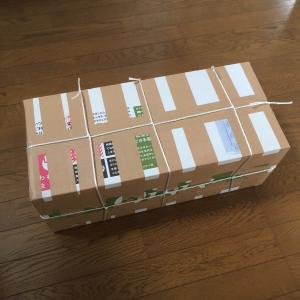 中国へEMS国際スピード郵便送りました