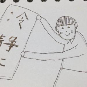 中国スマホ 7か月無払い放置した結果