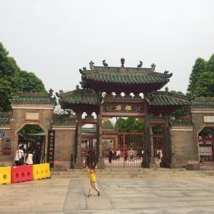 佛山市1番の観光地 祖庙で佛山獅と粤剧