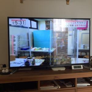 また日本のネットテレビが見れなくなった 中国生活