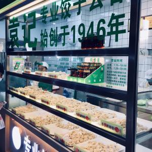 中国市場のおすすめ♡出来たて手作り餃子