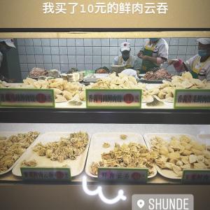 中国市場のおすすめ 新鮮手作り雲呑