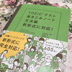 英語の勉強はじめました2021