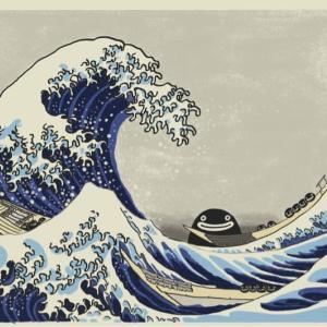 ピータン神奈川沖で漁をする。