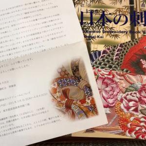 日本の文化ってやっぱり素敵