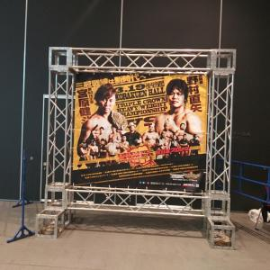 ※いま話題の映画主題歌を歌う人がゲスト‼️『310全日本プロレス春日部大会』