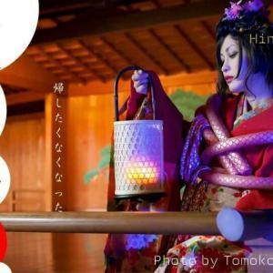 知人の名演女優主演舞台そして中村雅俊さんが来た❗笑っていいとも主演モデルも