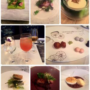 記念日のディナー・・・♪