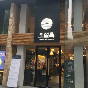【緑茶好きにはたまらない明洞人気カフェ】韓国にある数多くのカフェの中でも大人気!旅行客もこぞって集うおしゃれカフェOsulloc。