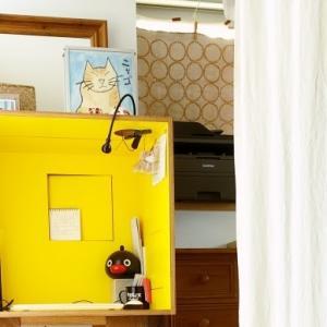 いよいよ在宅勤務で、小さな家のSOHOスタイル