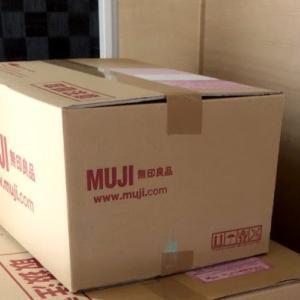 MUJI便到着で、癒しのミナワールド