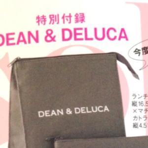 初付録の DEAN & DELUCA