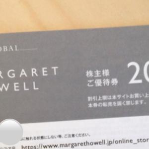 夢広がる MARGARET HOWELL