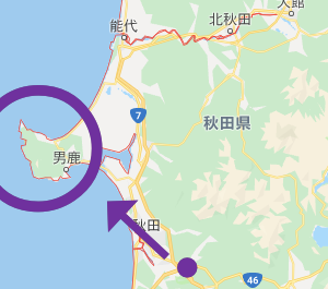 盆休み、真夏の秋田 3人旅② 男鹿半島ドライブ