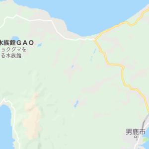 盆休み、真夏の秋田 3人旅③ 海鮮ランチと灯台