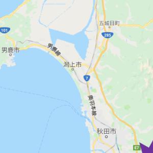 盆休み、真夏の秋田 3人旅④ AIU 国際教養大学