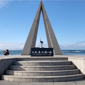 【北海道】日本で一番北にいました❗日本最北端の宗谷岬❗