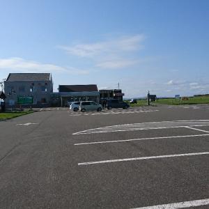 【北海道】自衛隊の人もご愛用⁉️ 道の駅 さるふつ公園 で1泊❗