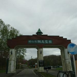 【北海道】網走監獄博物館へ行きました!