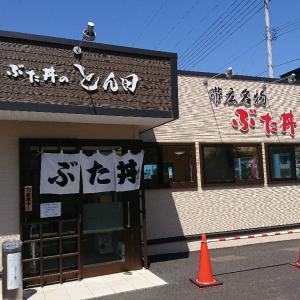 【北海道】超オススメ❗ 帯広名物ぶた丼🐖