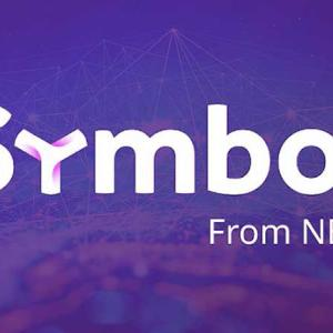 NEM(Symbol) are tools that offer solutions to familiar problems