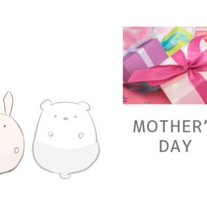 《母の日ギフト》早めの行動でお得に贈り物を
